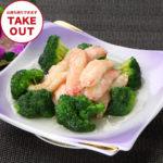 蟹肉とブロッコリー炒め